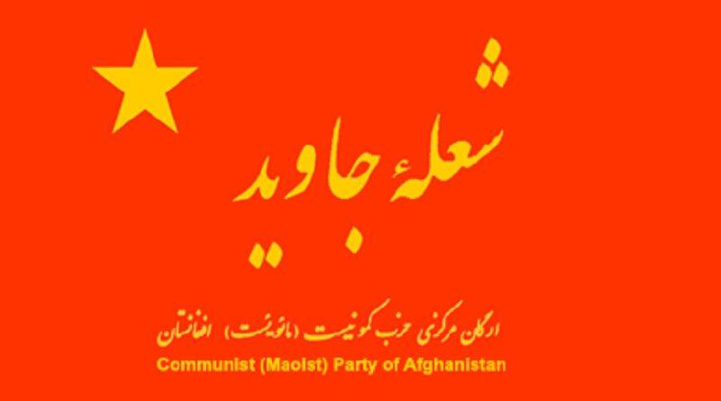 Afganistan Komünist Partisi (Maoist)'nden emperyalist savaşa ilişkin değerlendirme