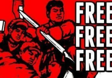 דיווח ועדכון בנוגע לשלישיית האנטיפה מאוניברסיטת טקסס והמאבקים האנטי-פשיסטיים באוסטין
