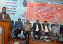 Komunistička partija Nepala (Maoistička revolucionarna) se spojila sa Komunističkim jezgrom Nepala