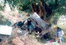 7 پلیس اودیشا طی انفجار مین مائوئیست ها کشته شدند