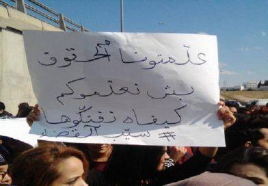 طلبة الحقوق يواصلون النضال: وقفات ممركزة غدا في كافة ولايات تونس