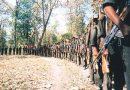 الهند: كمين سوكماـــ حصيلة القتلى في هجوم الماويين على أفراد قوات الشرطة الاحتياطية المركزية يرتفع إلى 12