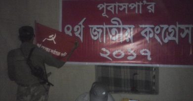 Bangladesch: Kommunique des 4. Nationalen Kongresses des PBSP