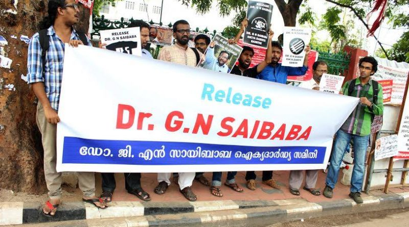 Appeals Hearing For Jailed Professor G N Saibaba And Co-Defendants Postponed Until September 29th
