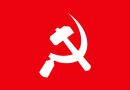 Maoists release letter against police atrocities