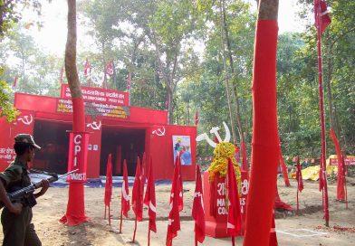 حزب کمونیست (مائوئیست) هند دستخوش تغییرات دراماتیکی در رهبری خود میگردد