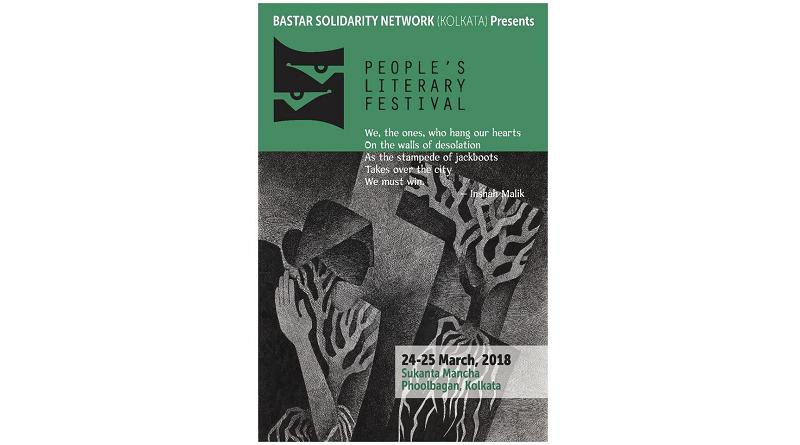People's literary festival in Kolkata
