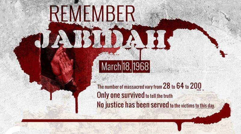 Ante el 50 aniversario de la Masacre de Jabidah; !Aumentemos la lucha armada!