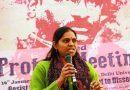 """Vasantha Kumari On The Case Of Her Husband, G N Saibaba: """"It's The State That's Violating the Constitution, Not Us"""""""