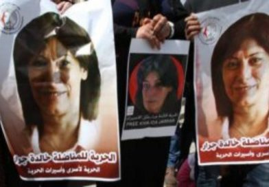 PFLP: Extended detention of Khalida Jarrar will not deter her from struggle to free Palestine