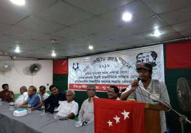 The 6th Central Council of the Revolutionary Student-Youth Movement was held
