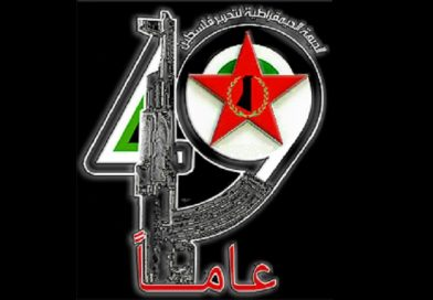 DFLP: On the fourth anniversary of the aggressive war on the Gaza Strip we call for ending the division and lifting the sanctions and siege