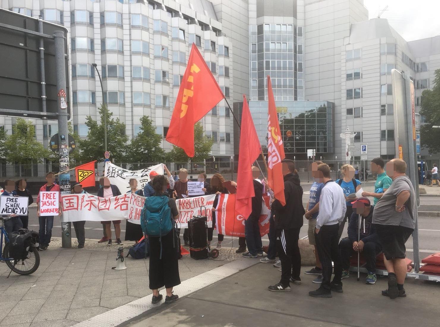 德国青年抵抗:和深圳佳士工人团结在一起!