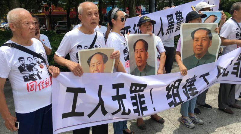 Maoístas instaran al sindicato oficial de China a apoyar a los trabajadores