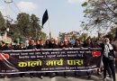 Black March Past against the government of Oli