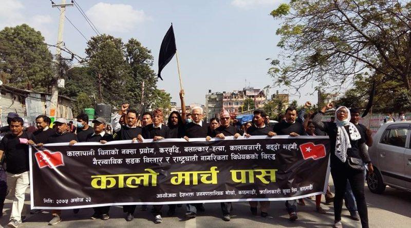 Black March Past gegen die Oli-Regierung