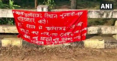 'Maoist' Banners Call For Election Boycott In Chhattisgarh