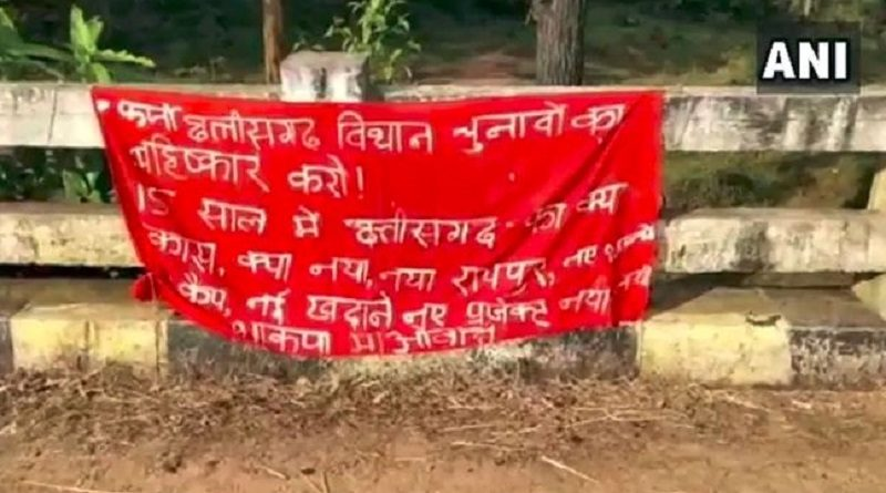 'Maoist' Banners Call For Election Boycott In Chhattisgarh