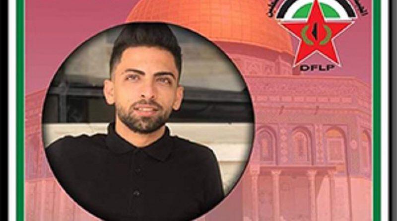 巴勒斯坦民阵宣布烈士默罕默德·贝沙拉特牺牲
