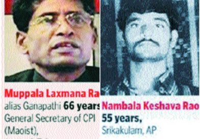 Ganapathy Reportedly Replaced As Head Of CPI Maoist