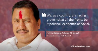 Country at the brink of political explosion, says Biplav