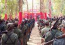 印度共产党(毛主义)将庆祝其成立15周年