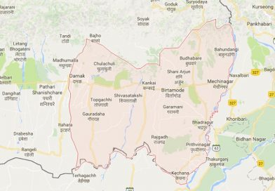 Cadres Of Chand Led CPN Responsible For Two Bombings In Jhapa District