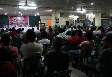 U Daki proslavljena stogodišnjica Treće internacionale