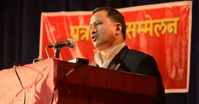 Nepalese Human Rights Group Concerned Over The Arrest Of District Leader Of Chand Led CPN