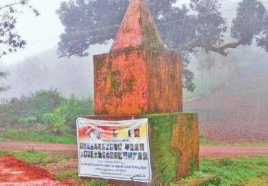 CPI Maoist Call For Observation Of Martyrs Week In Andhra Pradesh From July 28th To August 3rd