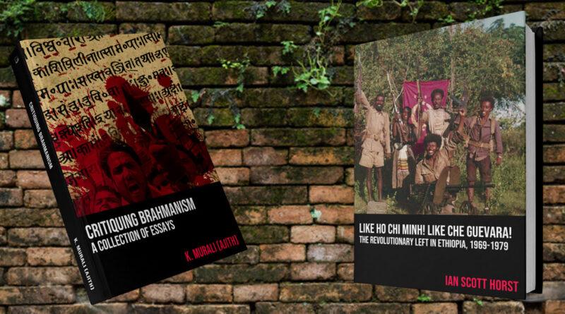 参加8月30日的阿吉特同志的新书在线发布会!