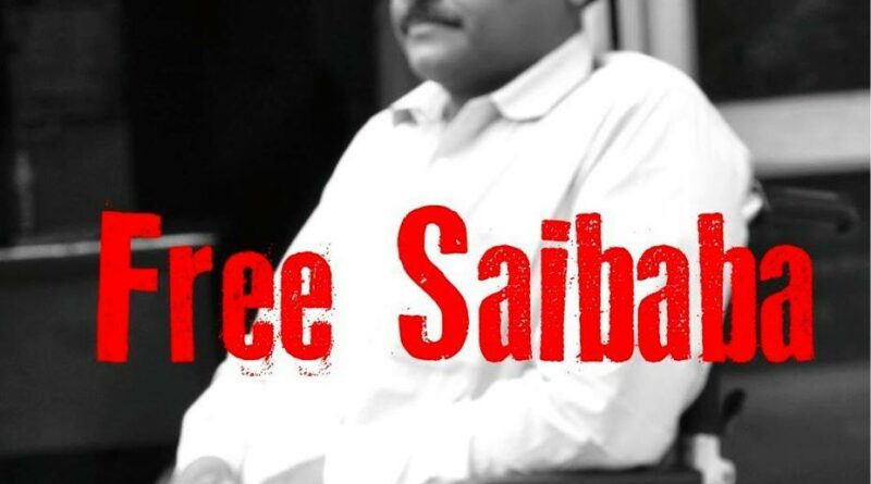 Political Prisoner Dr. G N Saibaba To Begin Hunger Strike On October 21