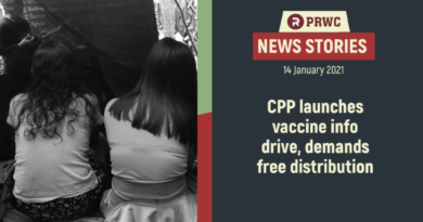 CPP Launches COVID-19 Vaccine Info Drive, Demands Free Distribution Of Vaccine