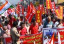 CPI Maoist Extend Support To Workers Opposing The Privatization Of Visakhapatnam Steel Plant