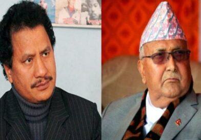 Netra Bikram Chand Meets With PM Oli To Press For Release Of Imprisoned CPN Cadres