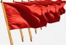 CPI Maoist Call For Bharat Bandh On April 26