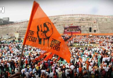 New CPI Maoist Pamphlet Calls On Maratha Community To Join Armed Struggle